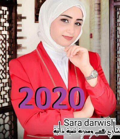 كيف تخطط جيداً لعام 2020 وخبرتي في تحقيق أهدافي