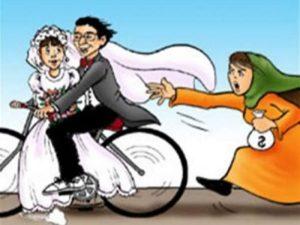 مشكلة تعدد الزوجات