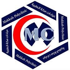 عيادة مكة الطبية
